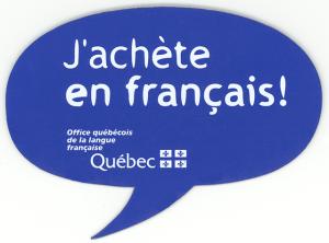 j'achéte en français-l'ambiguïté